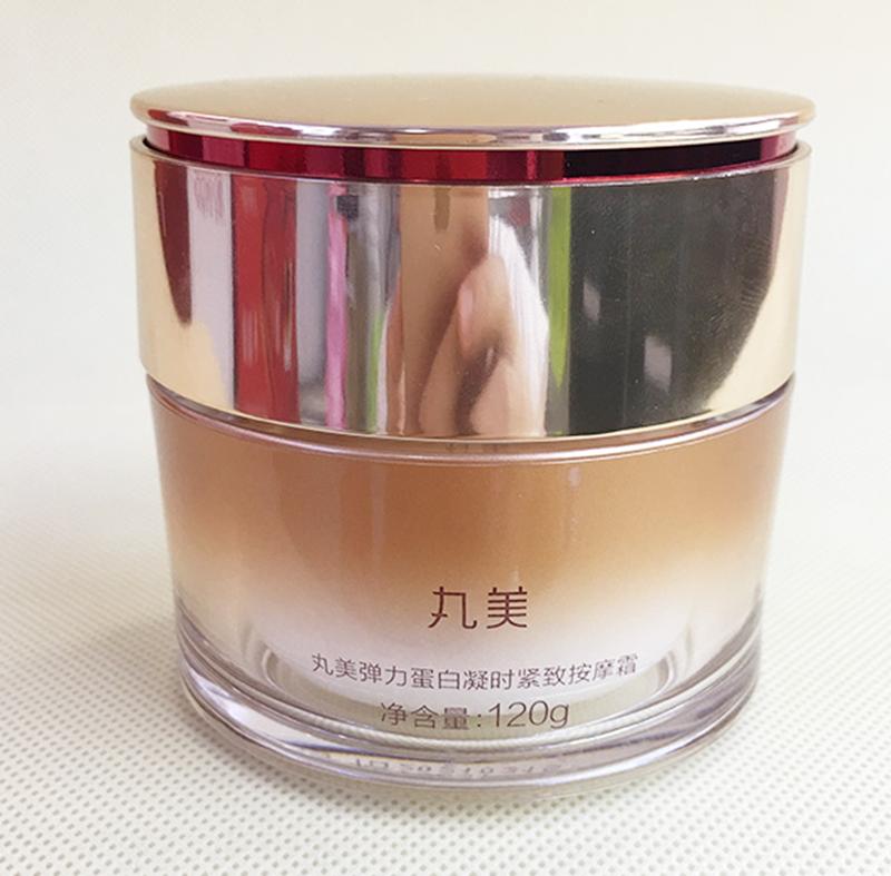 Купить Массажный крем для лица в Китае, в интернет магазине таобао на русском языке
