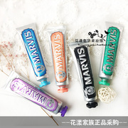 Marvis toothpaste packages, Italy-mail anti-bleeding tooth stains gingiva Minty fresh breath whitening to bad breath