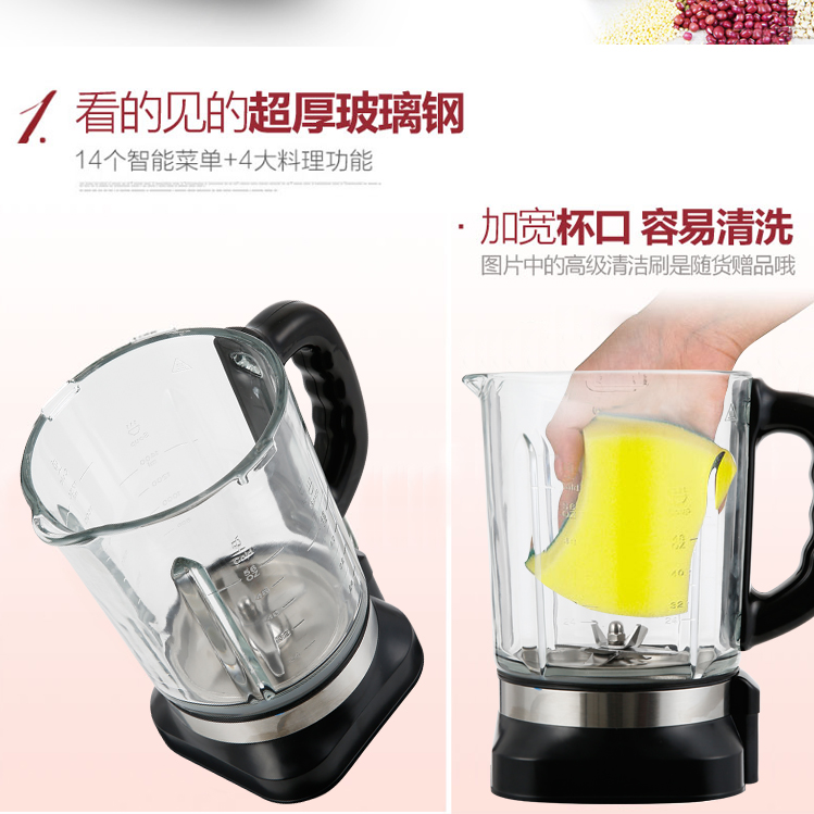 German wall breaking machine, heating, household, automatic, multi-functional glass, intelligent soybean milk, juice, health