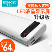 Rome Shi 10000 Ma charging treasure large capacity mobile power portable apple Android mobile phone