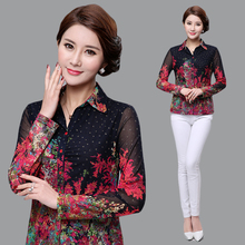 Bamboo voice 2016 new autumn mother dress shirt flower in elderly women 3088-16 shipping
