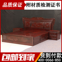 Tan Xi rosewood rosewood rosewood bed 1.8 meters wedding bed wood classical rosewood mahogany furniture double bed