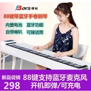 Hands-On Piano 88-Key Thicken Adult Home Beginners Portable Professional Edition Collapsible Keyboard Electronic Piano