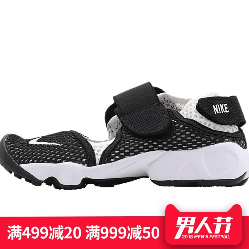 Купить из Китая Пляжная обувь и тапочки через интернет магазин internetvitrina.ru - посредник таобао на русском языке