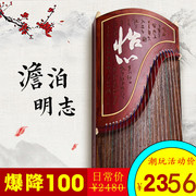 Dunhuang authentic rhyming guzheng beginner level ten professional grading test instruments of adult mahogany Zheng Zheng
