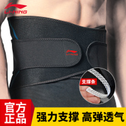 Li Ning Belt Sport Basket Fitness Cintura Uomo Squat Pull Training Warmth Abdomen Ladies Corset Bandage