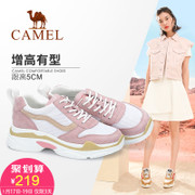 Camel shoes 2018 spring new retro Harajuku sneakers women's bottom ins running shoes Korean casual shoes