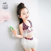 Girls in bikinis princess skirt children Halter Swimsuit split summer beach swimsuit suit.