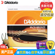 The production of authentic Da Dario guitar EJ16 EZ900 910920 guitar strings