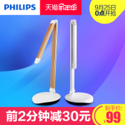 PHILPS LED lamp desk lamp for reading children learning of college students dormitory bedroom bedside energy-saving lamp
