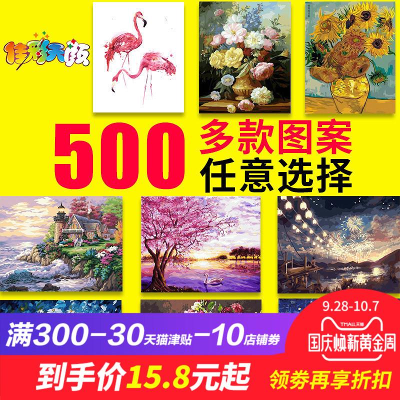 Купить Товары в прихожую в Китае, в интернет магазине таобао на русском языке