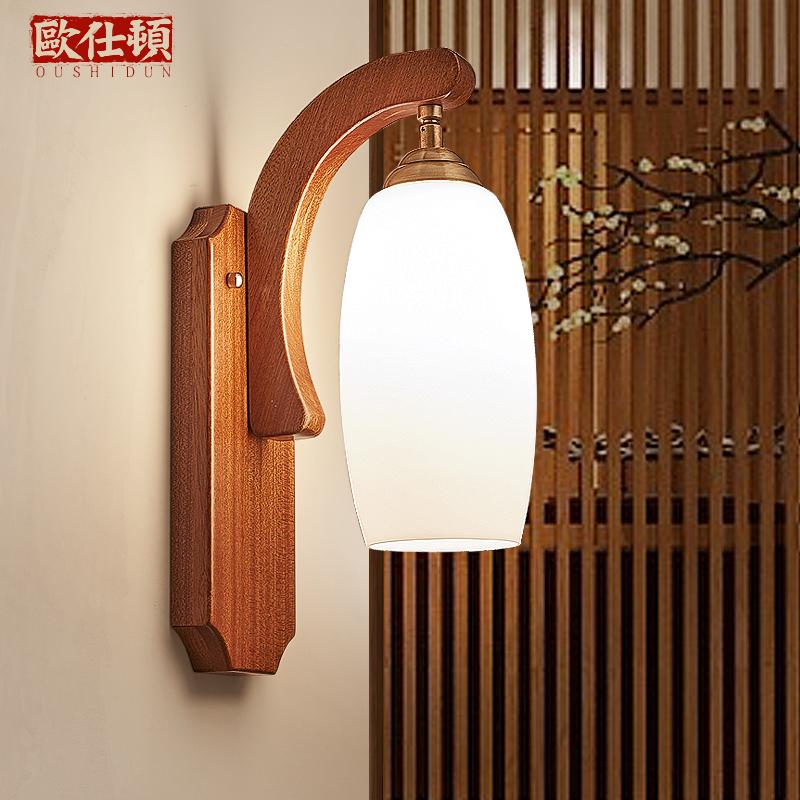欧仕顿 仿古实木中式LED壁灯 卧室床头灯饰 古典酒店过道走廊灯具