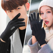 Korean wool knitted gloves for men and women can touch screen warm winter days set of male lovers