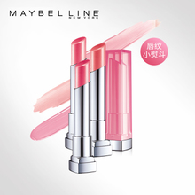 Maybelline good color light lipstick lasting moisture lipstick not fade lip gloss beginners apply genuine