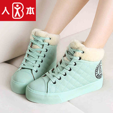 The high shoes female 2016 winter new Korean warm and thick cotton cashmere CASUAL BOOTS student short boots