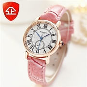 The Korean version of the belt is a female fashion watch brand ladies fashion leisure belt table student quartz watch