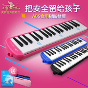 The Swan mouth organ of 37 key school children, adult teaching beginners introductory mouth organ professional musical instrument