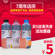 500ML is the Canon brothers EPSON printer ink cartridge ink filling ink 803 even for HP