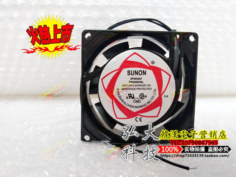 Build quasi SUNON SF8025AT 2082HSL silent bearing heat dissipation fan 8cm 220V