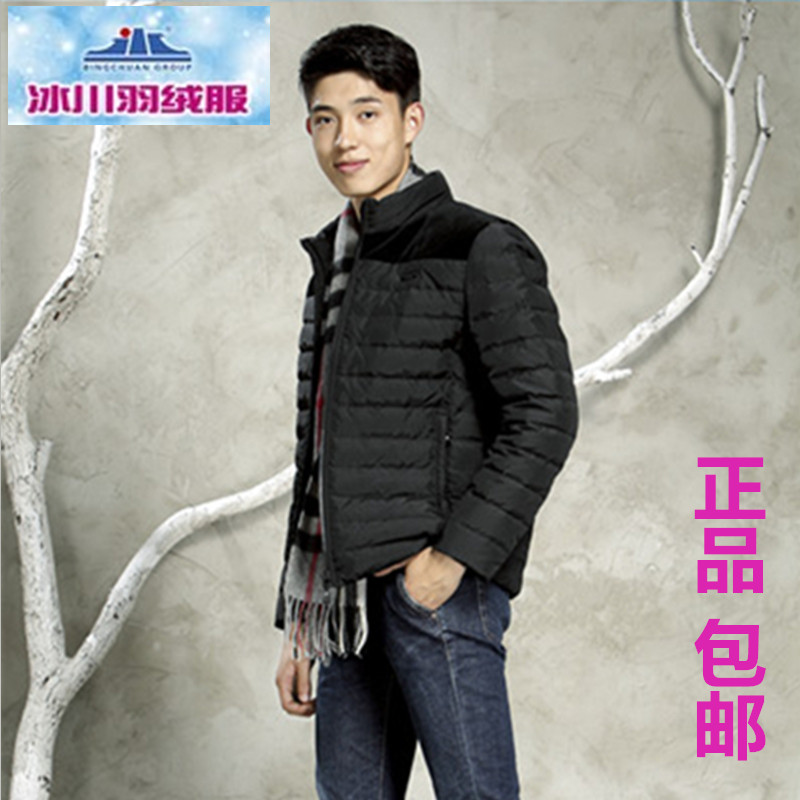 2016 new winter jacket glacier flagship genuine men collar jacket coat 1405 thick tide