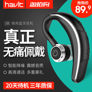 Havit/ I9 wireless Bluetooth headset haiweite hanging ear earbuds drive Apple long standby 4.1
