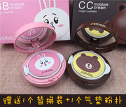 Elvis and Brown bear cartoon adorable pet Minnie rabbit cushion BB Cream Concealer lasting moisturizing cream to powder waterproof CC