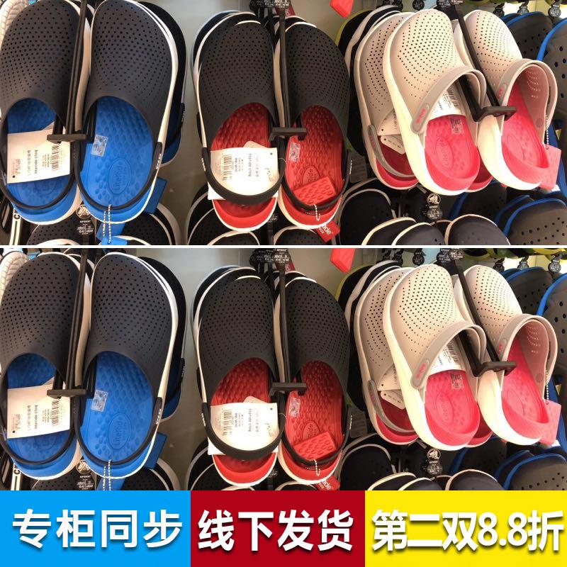 Купить из Китая CROCS через интернет магазин internetvitrina.ru - посредник таобао на русском языке