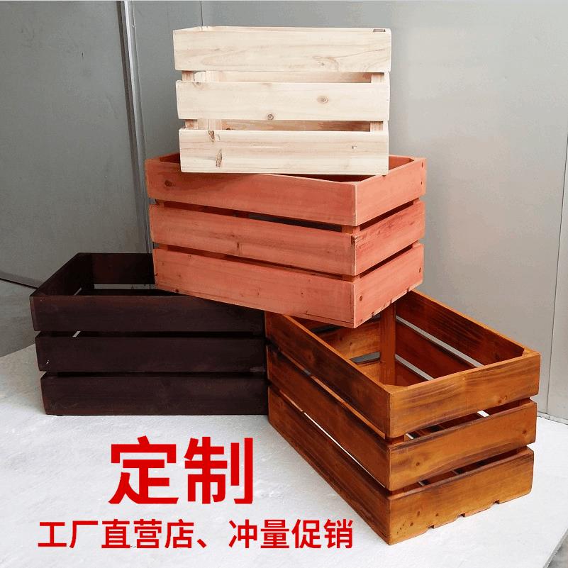 实木收纳箱储物箱复古做旧木箱子特价大号陈列装饰展示花架水果箱