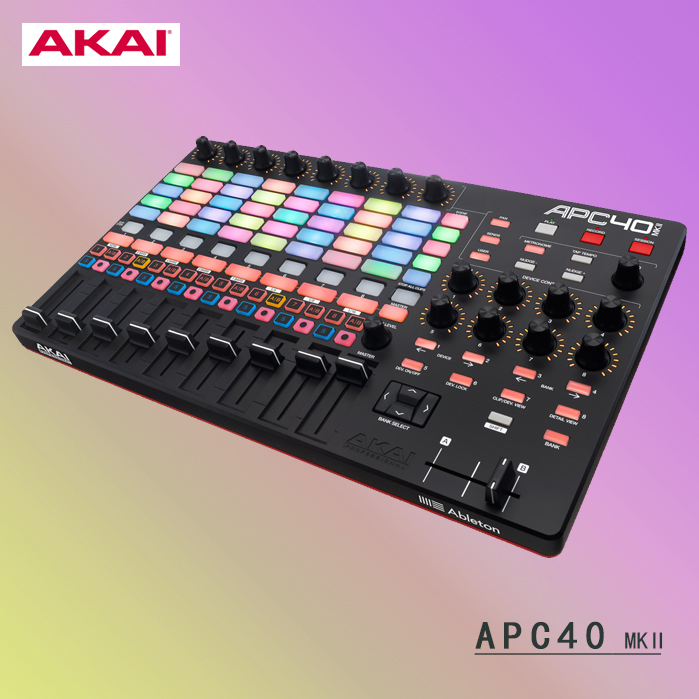 An AKAI/AKAI APC40 MKII DJ/VJ video lighting controller (available in the quality assurance one year)