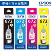 Epson original ink T672 series for L313 L360 L380 L383 L385 L485 and so on