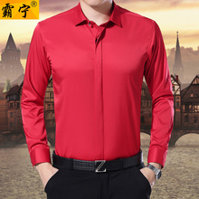 The man with men's autumn autumn young men long sleeved shirts, men's business casual shirt dad clothes.