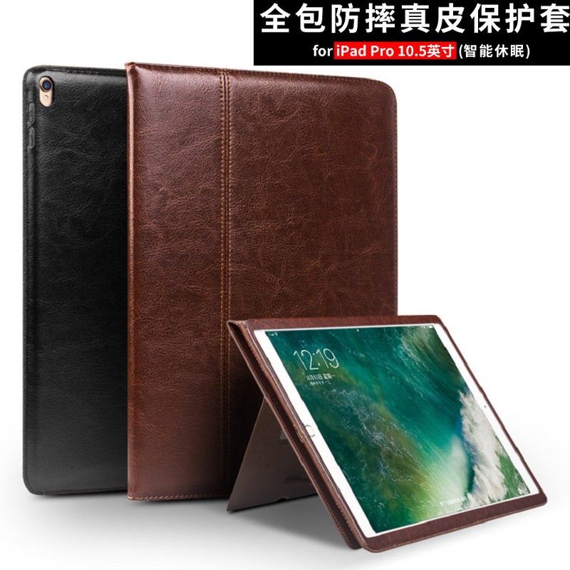 New 10.5 inch Apple iPad Pro protective cover MPF22CH/A all inclusive I pie por flat A1701 genuine leather case