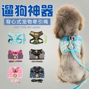 Vest type traction rope harness small dog dog leash dog Bichon Tactic Pomeranian rope pet supplies