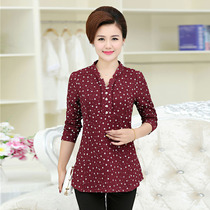 Mother load 40-50 of the middle and old aged womens spring new shirt long t shirt in the middle-size top