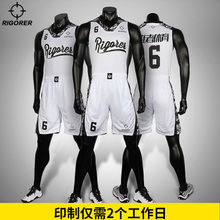 Quasi basketball team who suit men and women basketball training service DIY custom printing printing.