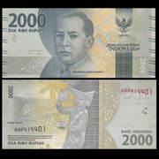 Special new UNC Indonesia 2000 note foreign currency 2016 P-NEW