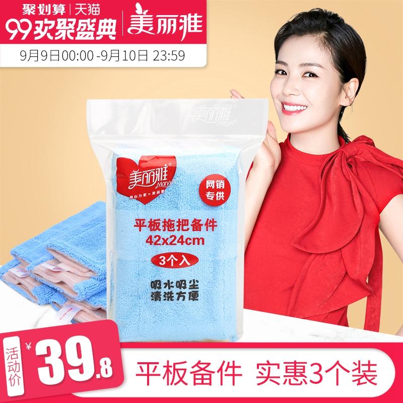 Купить Запчасти для швабры в Китае, в интернет магазине таобао на русском языке