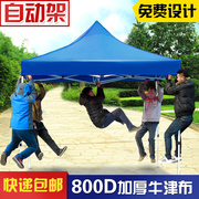 Outdoor advertising tent folding awning printing four corner stall stall four telescopic rainshed umbrella tent