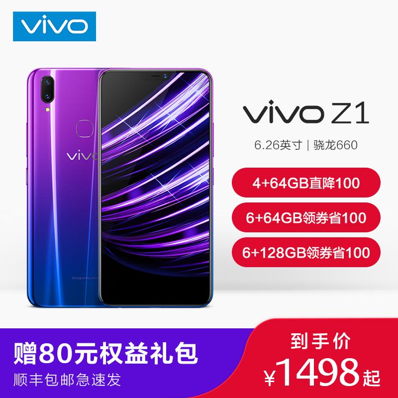 Купить из Китая Телефоны через интернет магазин internetvitrina.ru - посредник таобао на русском языке