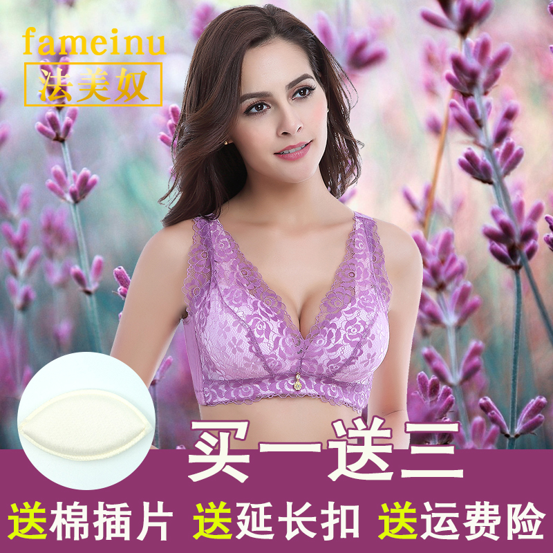 Knitted underwear women have inserted pad cotton cushion bra lace-side vest type upper-bracket adjustable bra without steel rim