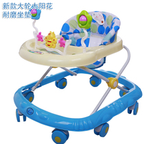Baby walker baby walker multi - function with music anti - rollover folding toys 包邮