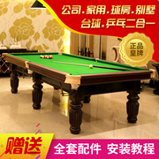 Ace billiard table adult billiard table 8 Black American billiards table tennis training in the case of home