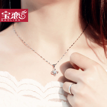 Four-leaf clover Swarovski Zirconium Silver Necklace Ms. Clavicle Chain Sen Jewelry Birthday Gift Girlfriend