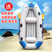 Kayak dinghy inflatable boat boat fishing boat inflatable boat Kayak Boat cushion 2/3/4/5/6
