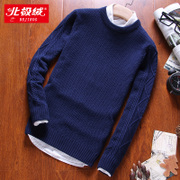Male - autumn winter sweater set thick sweater slim man knit cotton long sleeved jacket tide.