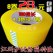 Warning tape Taobao express packaging special tape sealing tape adhesive tape wholesale custom custom