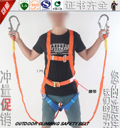 Whole body five point type European safety belt outdoor high altitude construction electrician safety belt installation air conditioning safety belt