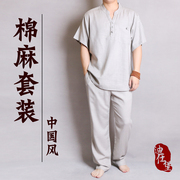 Summer casual linen suit male father put China wind loose thin section in elderly male short sleeved costume Hanfu