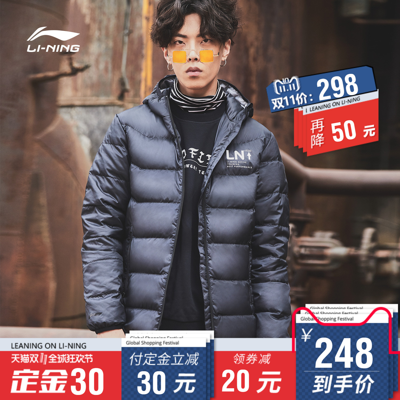 Купить из Китая Пуховики спортивные через интернет магазин internetvitrina.ru - посредник таобао на русском языке