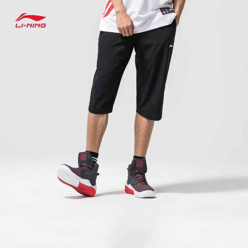 李宁短裤七分短装夏季运动裤男士训练系列短装夏季运动裤AKQM027